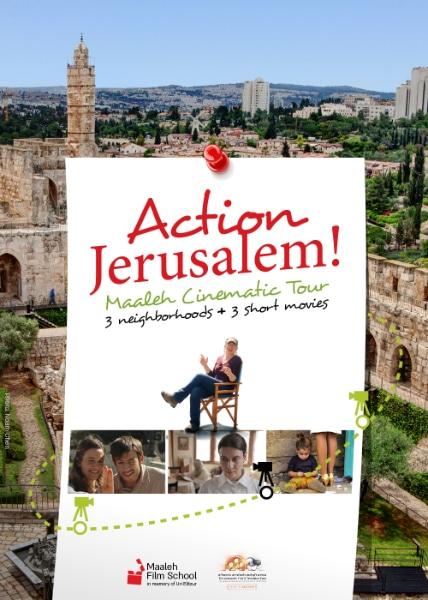 action jerusalem MOVIE POSTER